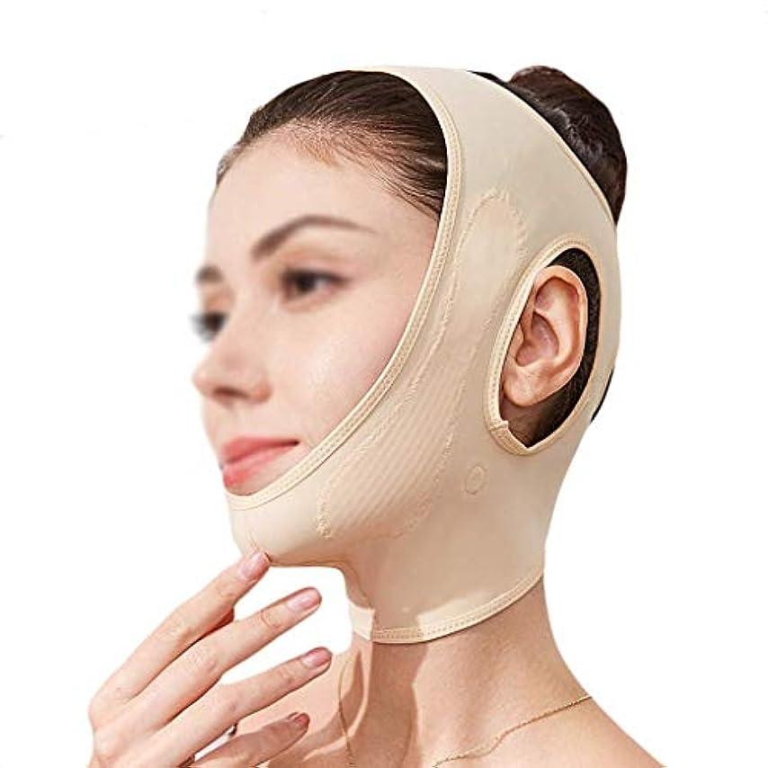 フェイスリフトテープとバンド、Vフェイスベルトフェイスリフト包帯、顎を持ち上げる、フェイシャルリフト、あごストラップ、通気性包帯、フリーサイズ(カラー:イエローピンク),イエローピンク