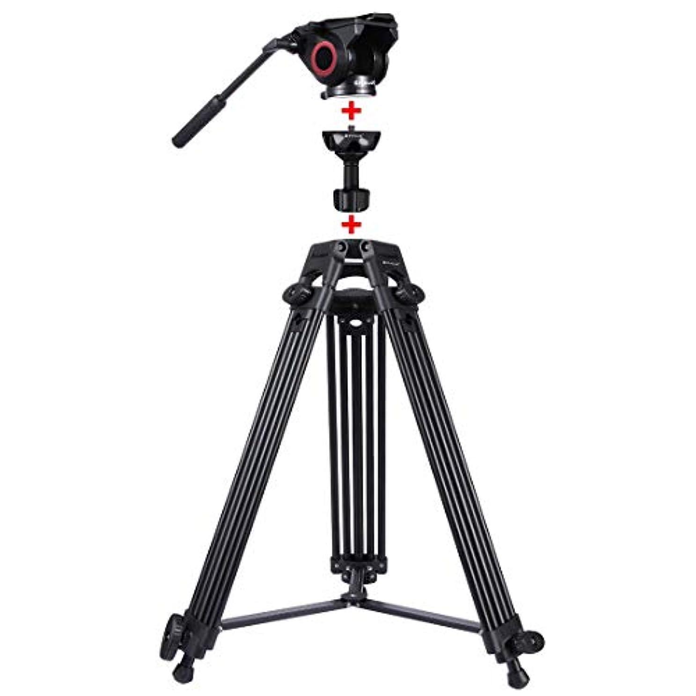 生マーキング指令GzPuluz 三脚 一眼レフ カメラ スマホ三脚 3 in 1(三脚 ボウルアダプター 流体ドラッグヘッド)ヘビーデューティービデオカメラアルミ合金三脚マウントキット(DSLR/SLRカメラ用)、調節可能な高さ:62?152cm