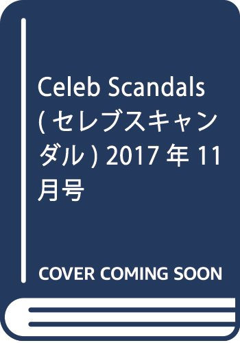 Celeb Scandals