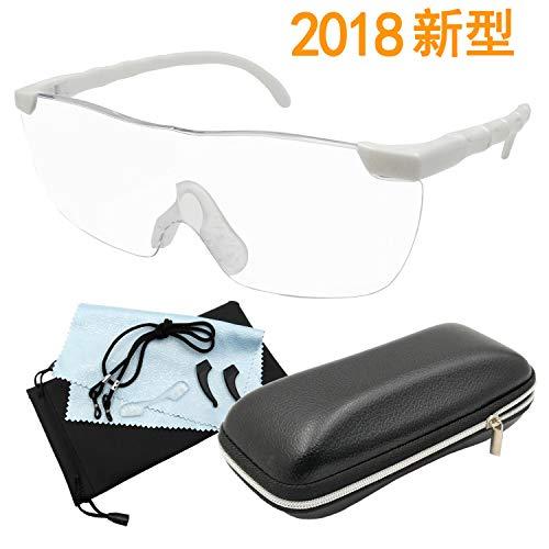 GOKEI_CO 拡大鏡 メガネ めがね ルーペメガネ 1.6倍 メガネ ルーペ 7点セット 「1年間の安心保証] ホワイト