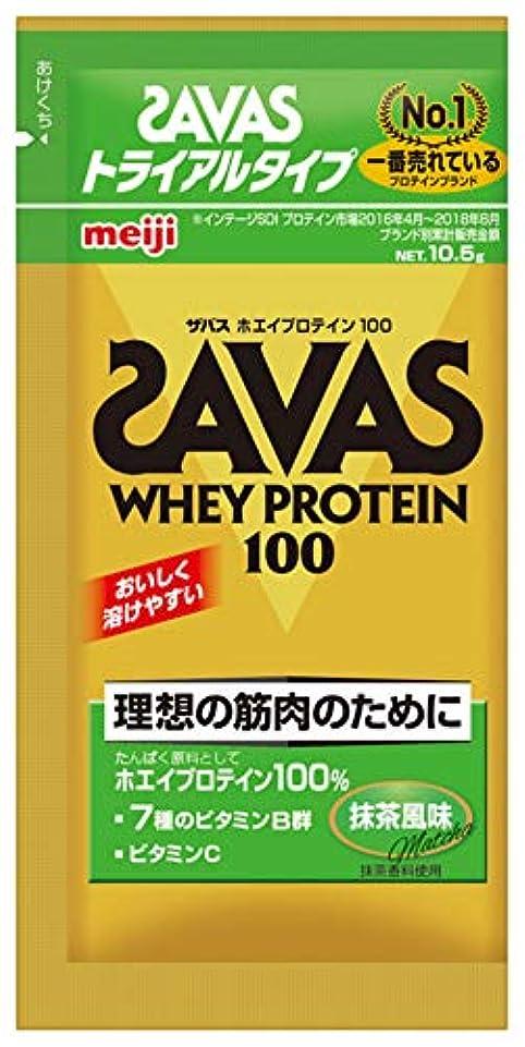 限界鋸歯状ほんの明治 ザバス ホエイプロテイン100 抹茶風味 トライアルタイプ 10.5g×6袋