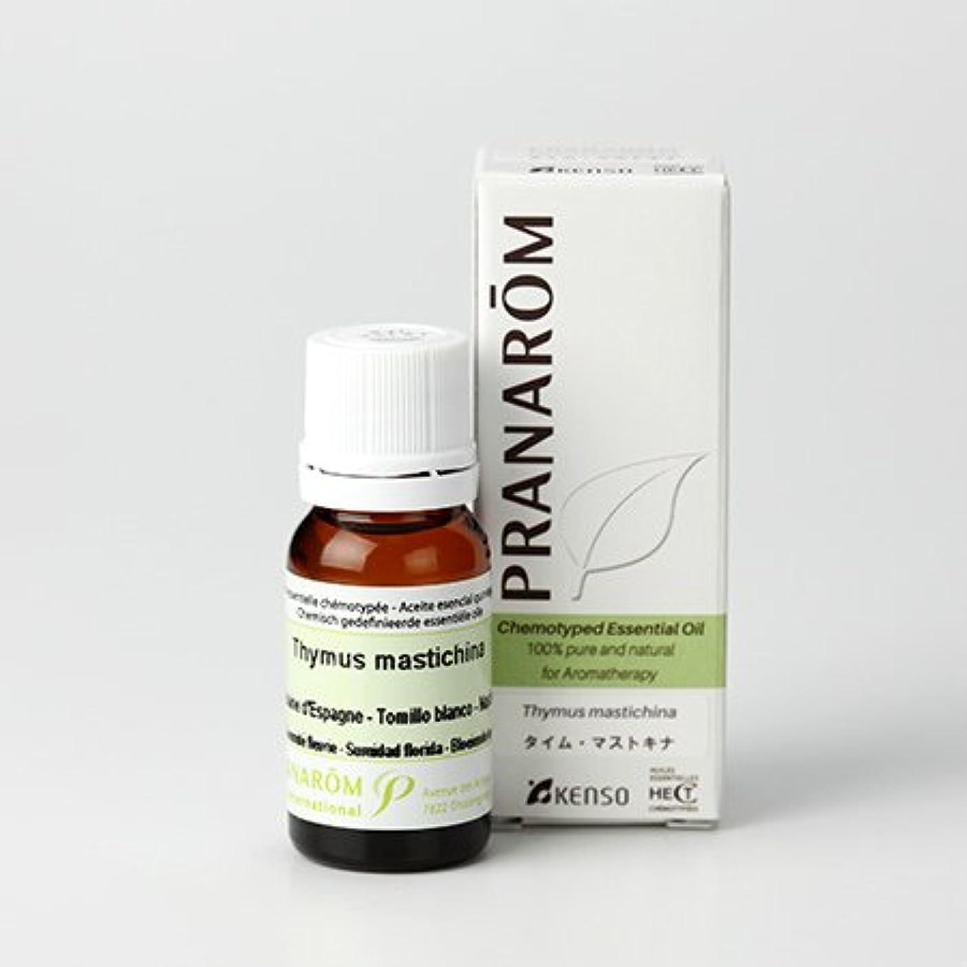 まだら先例促進するプラナロム タイムマストキナ 10ml (PRANAROM ケモタイプ精油)