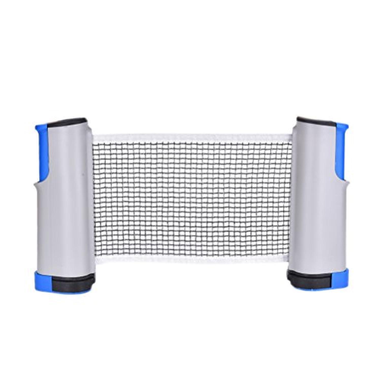 簡単 キャリー 卓球ネット 2Mフリー伸縮 卓球のポスト 置換 ピンポンネット アクセサリー