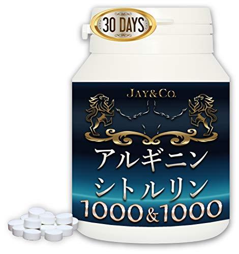 アルギニン 30000mg + シトルリン 30000mg 錠剤 (30日分:240粒)