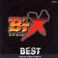 B'TX BEST