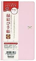 ナカバヤシ 日記帳 縁結び手帳 ピンク PBT-105Y-P