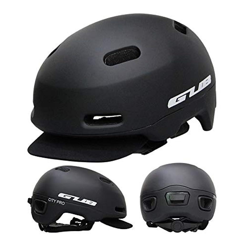小包ライオネルグリーンストリート五月MKchung ヘルメットGUB CITY PRO 自転車ヘルメット ライディングヘルメット 超 軽量 大人用 安全 サイクリング
