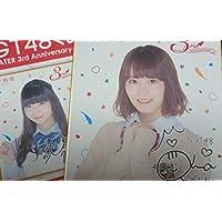 NGT48 西潟茉莉奈 NGT48くじ ミニ色紙・アクリルチャーム セット