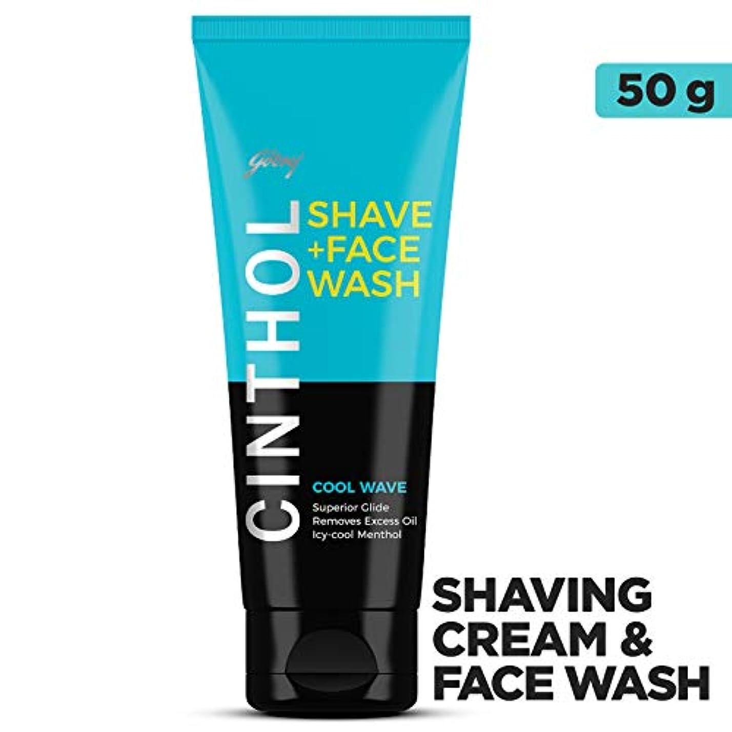 立ち向かう経歴適格Cinthol Shaving + Face Wash, Cool Wave, 50g