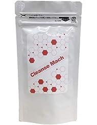 クレンズマッハ Cleanse mach/ダイエット サプリメント サプリ 飲む ボディケア