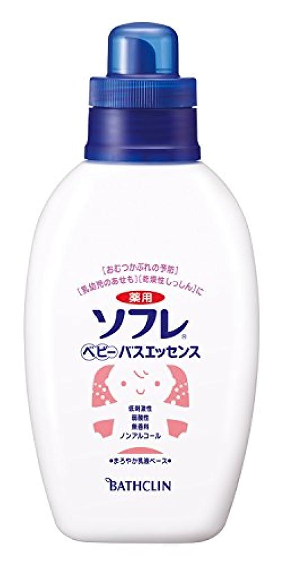 はさみ商標黒くする薬用ソフレ ベビーバスエッセンス 500mL 入浴剤 (医薬部外品)