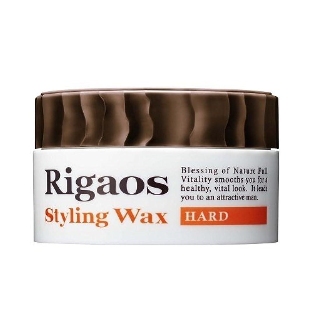 大胆な体操選手含意リガオス スタイリングワックス ハード (80g)