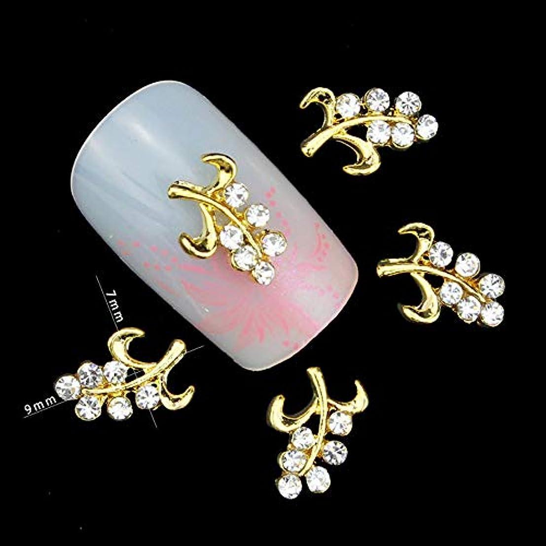 豊かにする局母音10個入りの3D合金ネイルスタッドはマニキュアブドウデザインネイルツールのラインストーンネイルアートの装飾の魅力のジュエリーをキラキラ