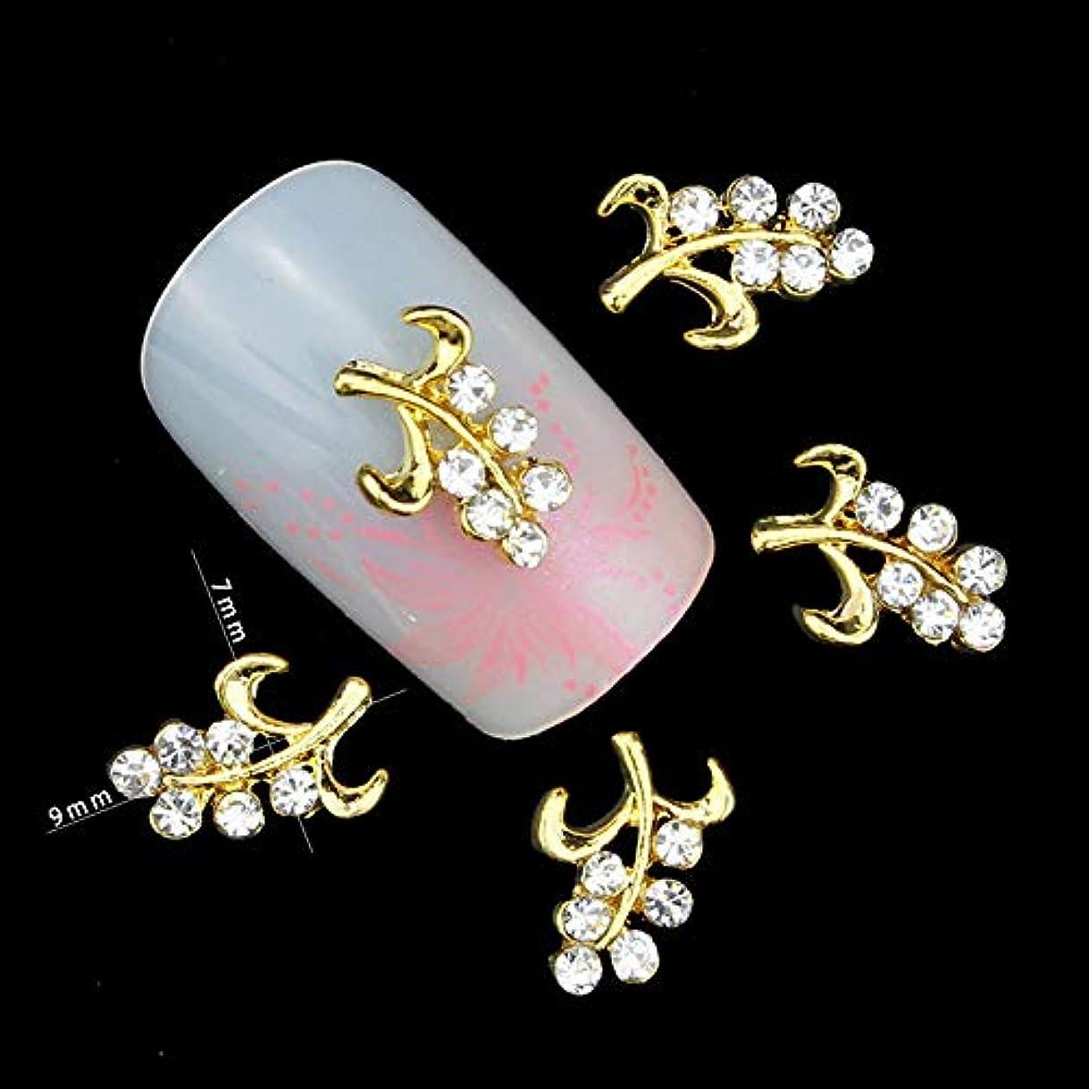 普遍的な放射能有効化10個入りの3D合金ネイルスタッドはマニキュアブドウデザインネイルツールのラインストーンネイルアートの装飾の魅力のジュエリーをキラキラ