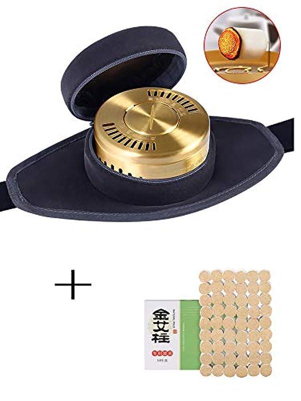 人肉のゲスト54 Rolls Pure Mugwort moxibustion +ポータブルMoxa Acupunctureポイントネックパッドラウンド形状Burnerボックス