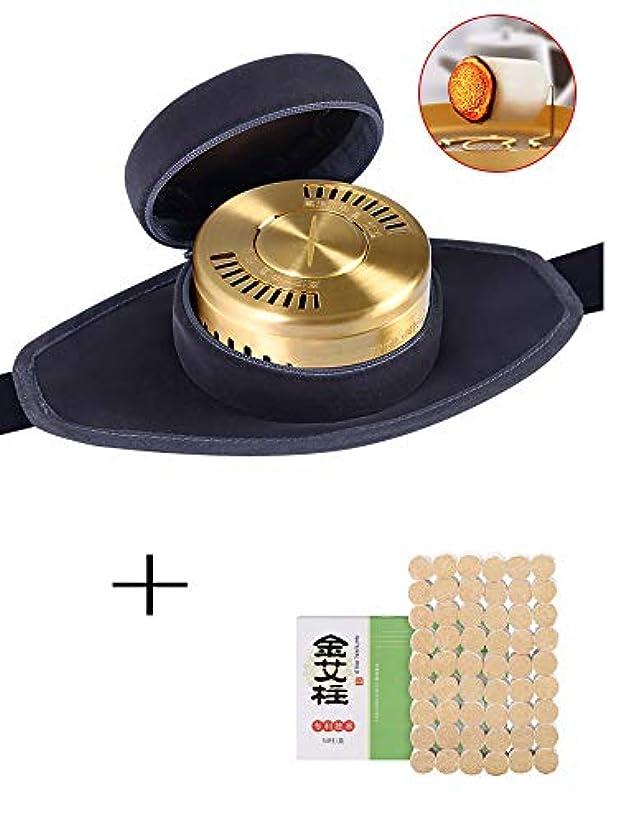 バース定期的口述する54 Rolls Pure Mugwort moxibustion +ポータブルMoxa Acupunctureポイントネックパッドラウンド形状Burnerボックス
