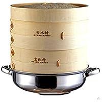 Minsell 竹 中華セイロ(蒸篭・蒸し器) 高品質ステンレス鍋付セット 鍋つきセット 25.5cm ヘルシーで美味しい♪温野菜や蒸し鍋、蒸し料理が簡単にできる蒸し器 (3段蒸篭25.5cm)