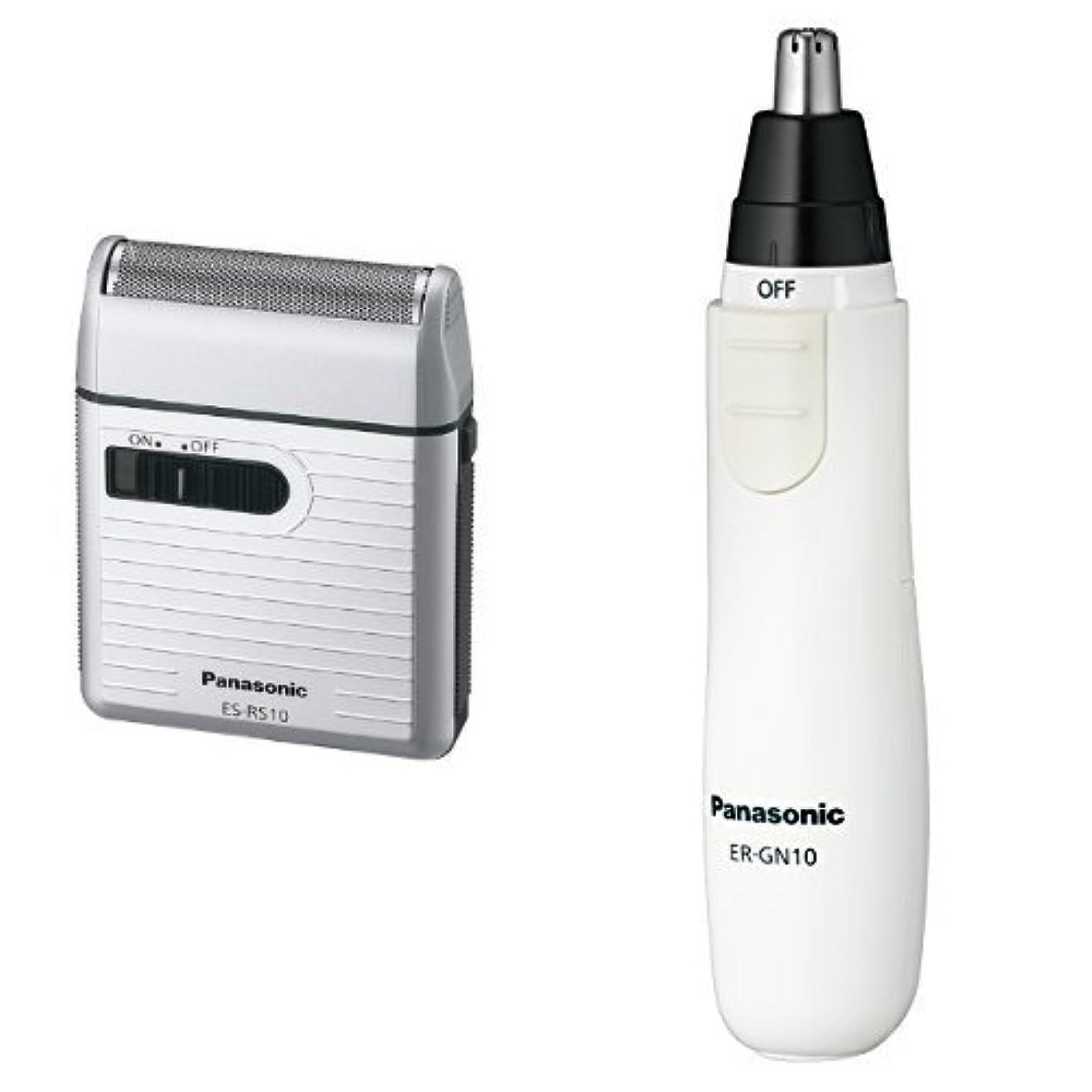ホーム電話をかける瞑想パナソニック メンズシェーバー 1枚刃 シルバー調 ES-RS10-S + エチケットカッター 白 ER-GN10-W セット
