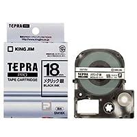 (まとめ) キングジム テプラ PRO テープカートリッジ カラーラベル(メタリック) 18mm 銀/黒文字 SM18X 1個 【×4セット】 ds-1581520
