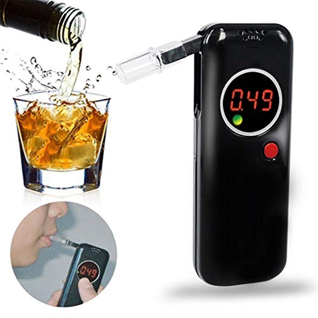 銀河識別する願う飲酒アルコールテスター、高精度通気性アルコールテスター、LEDディスプレイ、ブザー自動警報