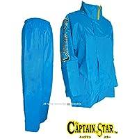 トオケミ(TOHKEMI) Captain Star マリン レインウェア キャプテンスター ジャケット 脱着可能フード付 (#185 マリンブルー) + キャプテンスター パンツ(#285 マリンブルー) セット (上下同サイズ)