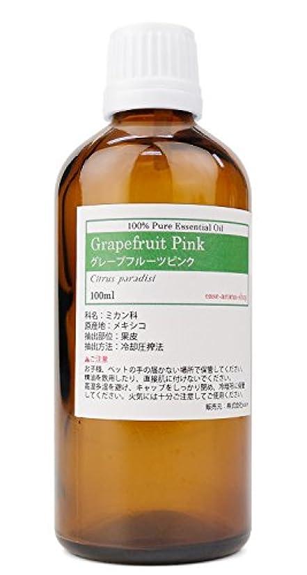 高度信じる複製するease アロマオイル エッセンシャルオイル グレープフルーツピンク 100ml AEAJ認定精油