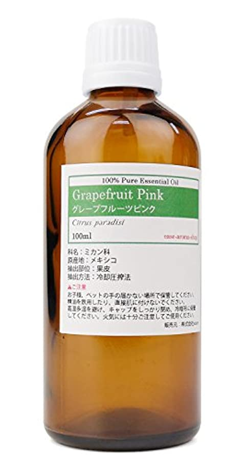 シミュレートするに慣れ推論ease アロマオイル エッセンシャルオイル グレープフルーツピンク 100ml AEAJ認定精油