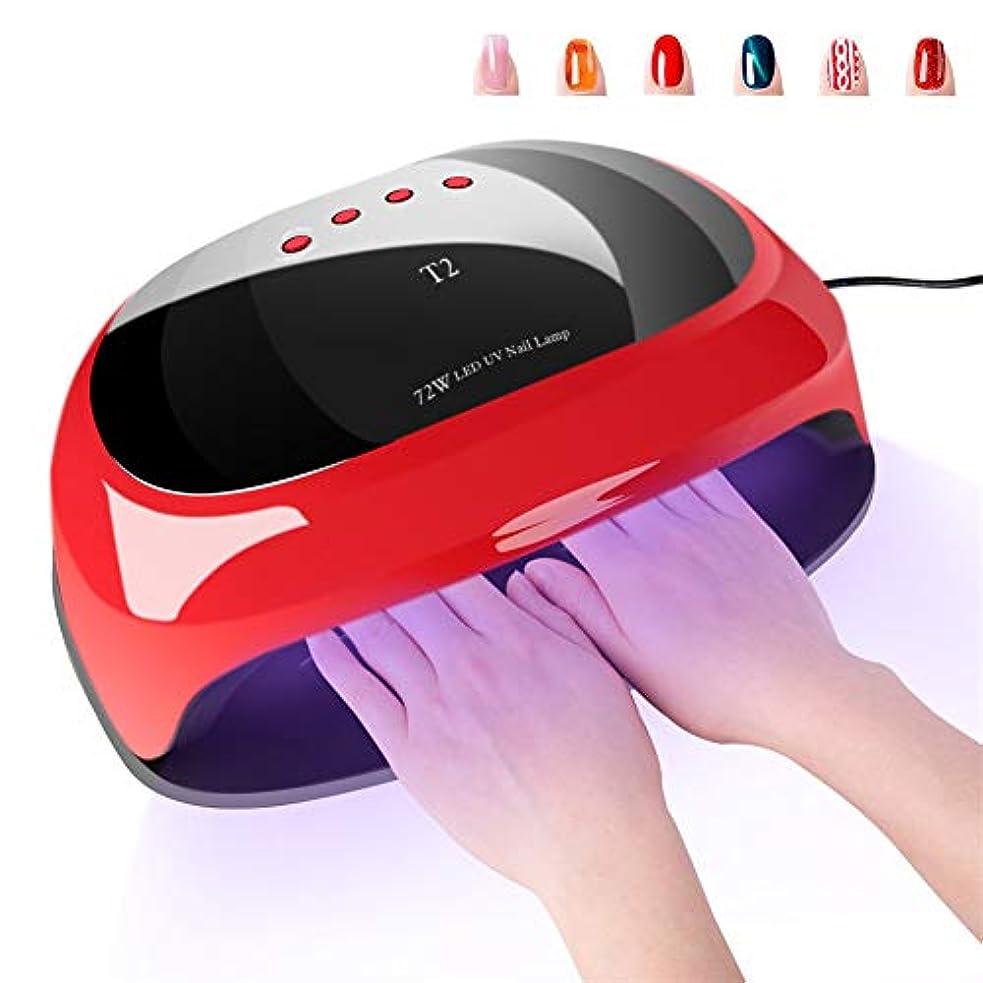 神秘的なあさりコントロールネイルドライヤー用72W UV LEDランプマニキュア用サンライトランプすべてのジェルネイルポリッシュネイルアートツール用スマートLEDディスプレイ,赤