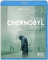 【Amazon.co.jp限定】チェルノブイリ ーCHERNOBYLー ブルーレイ コンプリート・ボックス (2枚組) [Blu-ray]
