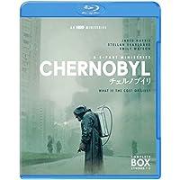 【Amazon.co.jp限定】チェルノブイリ ーCHERNOBYLー ブルーレイ コンプリート・ボックス