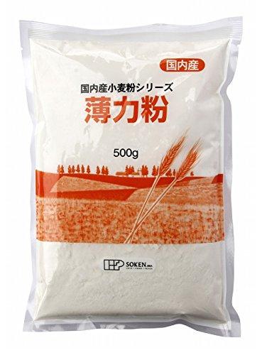 創健社 国内産薄力粉 500g