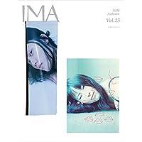 IMA(イマ) Vol.25 2018年8月29日発売号
