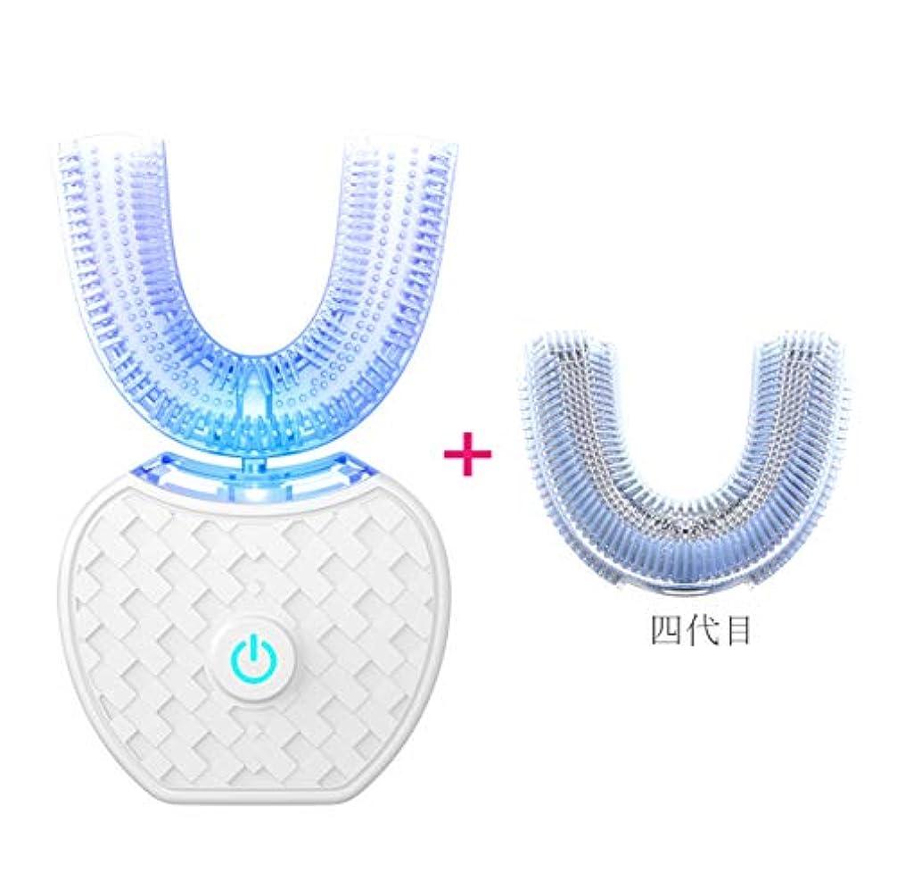 メインマージヒープGideaTech アップグレード 電動歯ブラシ 口腔洗浄器 音波振動歯ブラシ デンタルケア 美歯 IPX7防水 ワイヤレス充電 虫歯予防 U型 360°四代目ブラシヘッド付き ホワイト