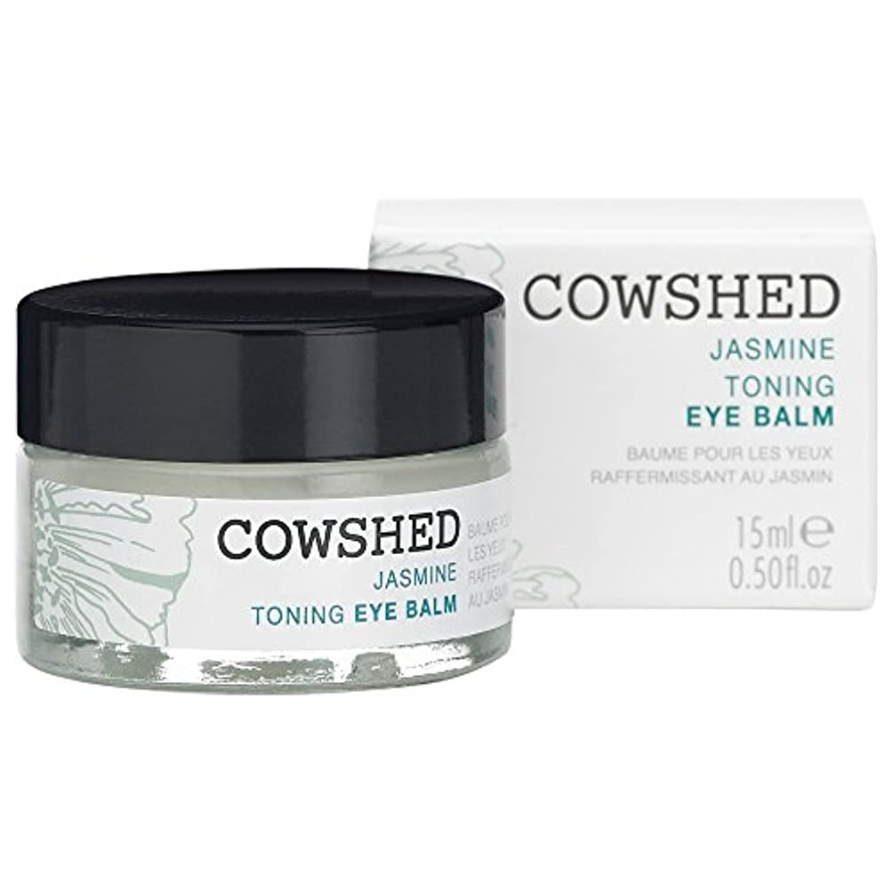 画像してはいけません古くなった牛舎ジャスミン調色アイクリーム15ミリリットル (Cowshed) - Cowshed Jasmine Toning Eye Balm 15ml [並行輸入品]