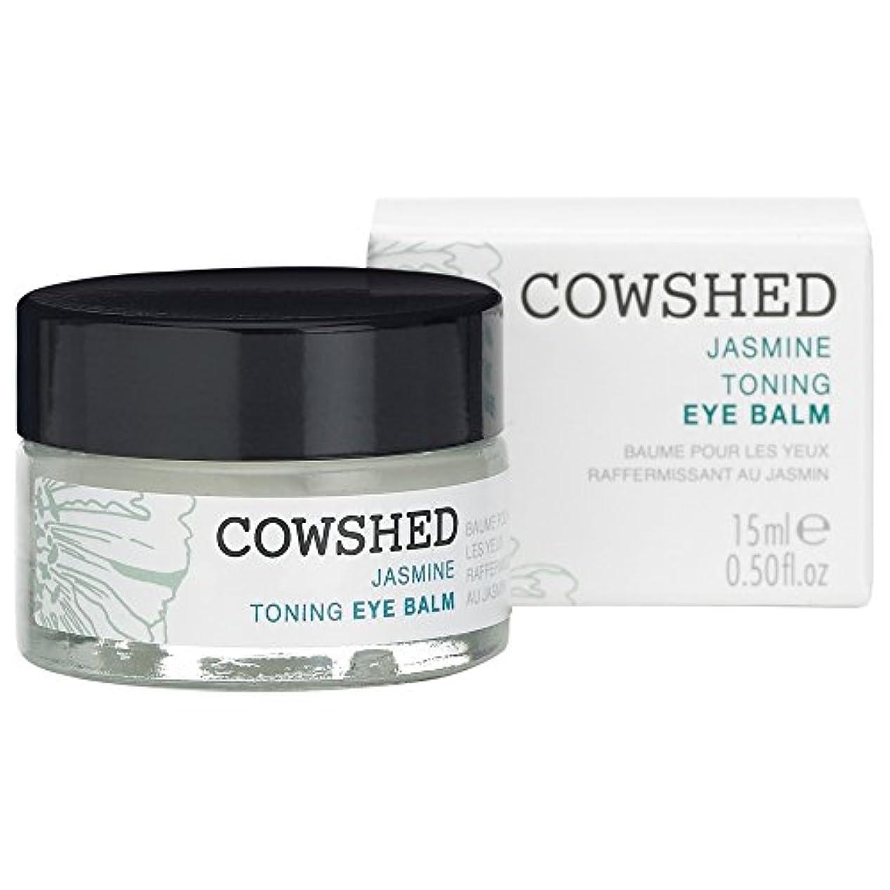 礼拝ミル一目牛舎ジャスミン調色アイクリーム15ミリリットル (Cowshed) (x2) - Cowshed Jasmine Toning Eye Balm 15ml (Pack of 2) [並行輸入品]