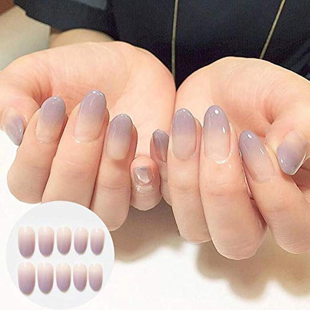 初心者無駄に質素なXUTXZKA 24本の偽のネイルヌードパープルグラデーションネイルアートFalse Tips Full Cover False Nails