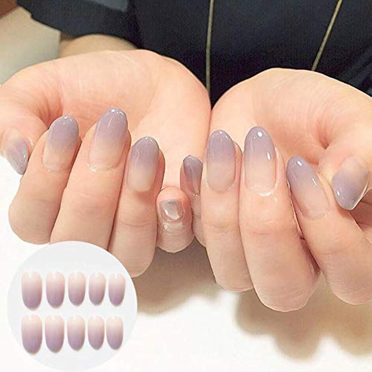 逆入浴する必要があるXUTXZKA 24本の偽のネイルヌードパープルグラデーションネイルアートFalse Tips Full Cover False Nails