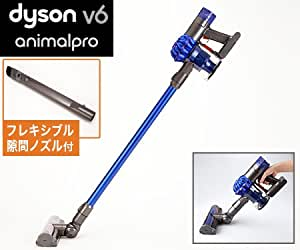 ダイソン V6 アニマルプロ スペシャルセット