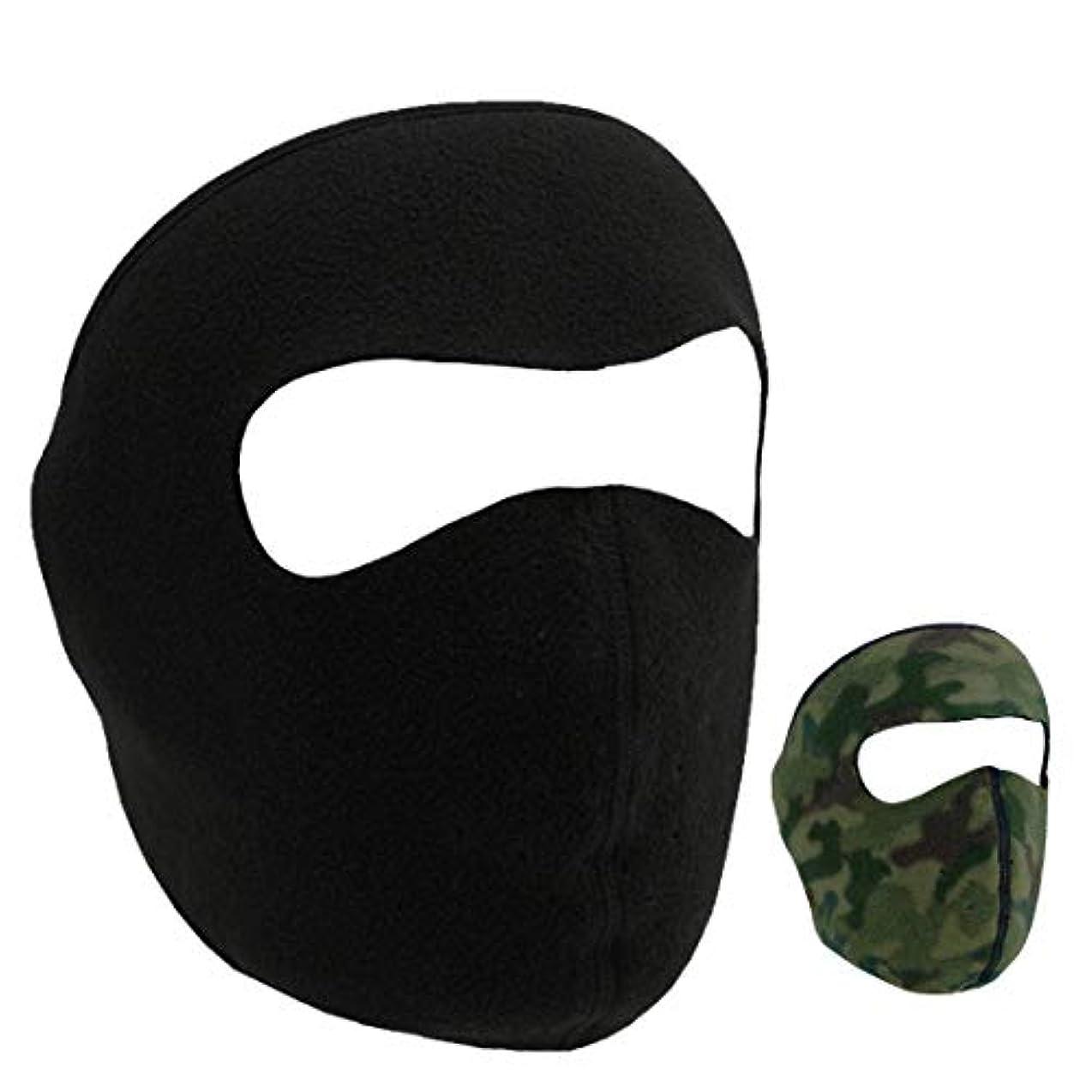 愛人舌な倫理Airzir プレミアム3D通気性シームレスチューブフェイスマスク 防塵UV保護 Universal ブラック AIR-FM-PP
