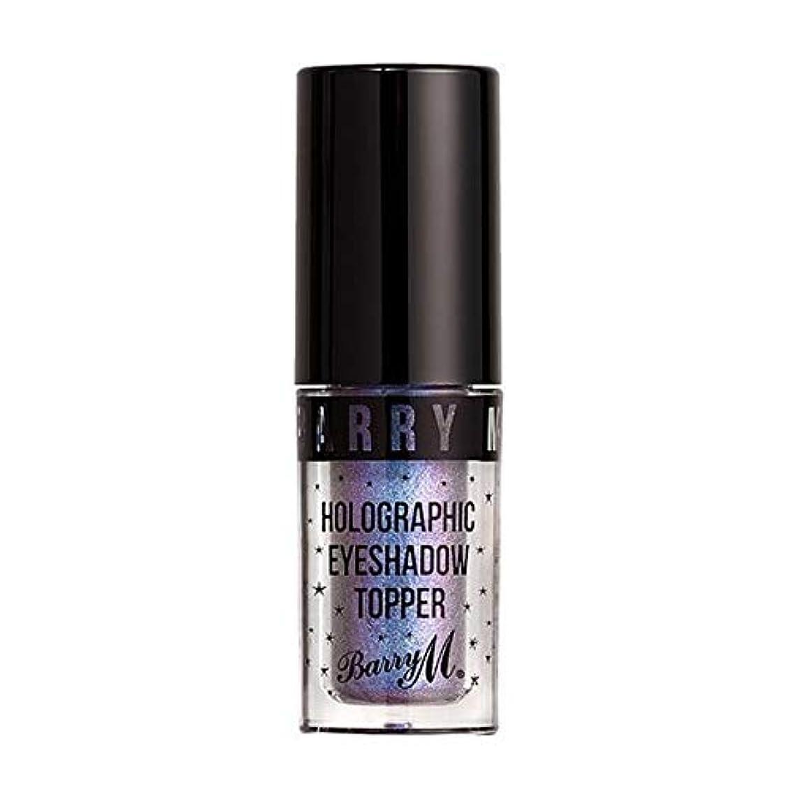 確実プレーヤードループ[Barry M ] バリーMホログラフィックアイトッパー - ルナ - Barry M Holographic Eye Topper - Luna [並行輸入品]