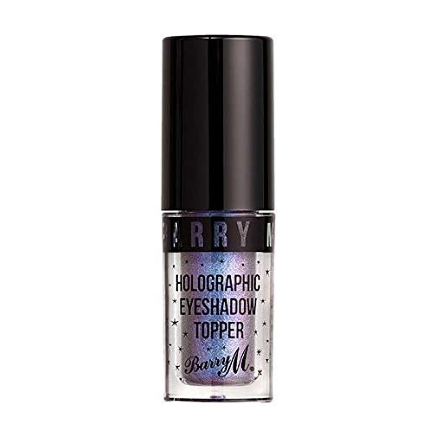 品揃え平らなブリッジ[Barry M ] バリーMホログラフィックアイトッパー - ルナ - Barry M Holographic Eye Topper - Luna [並行輸入品]