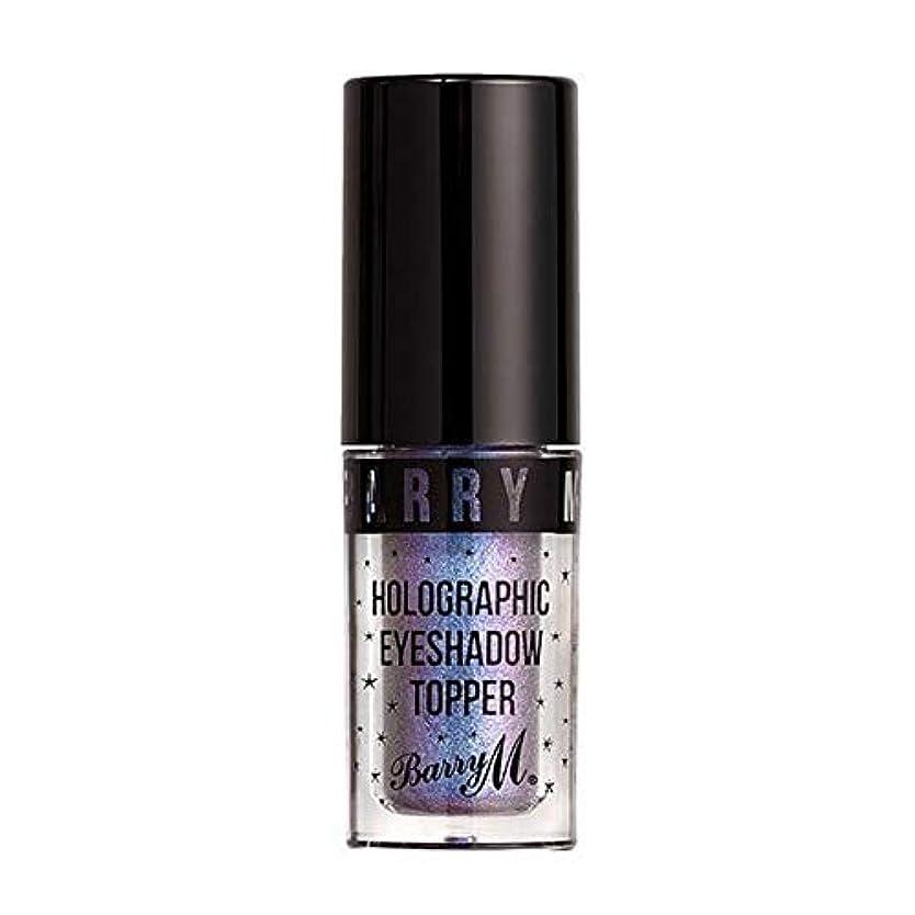郵便屋さん指定する範囲[Barry M ] バリーMホログラフィックアイトッパー - ルナ - Barry M Holographic Eye Topper - Luna [並行輸入品]