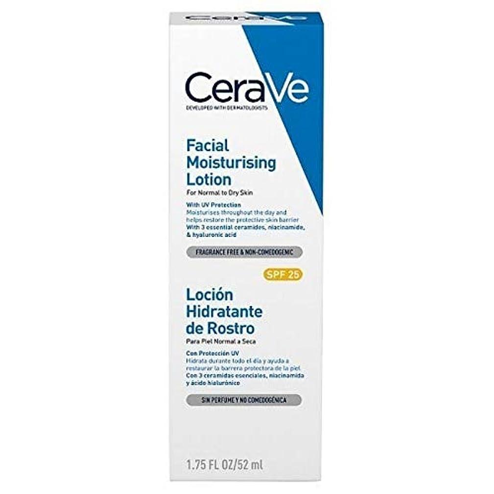 提案する聴覚位置づける[CeraVe] Cerave顔の保湿ローションSpf25の52ミリリットル - CeraVe Facial Moisturising Lotion SPF25 52ml [並行輸入品]