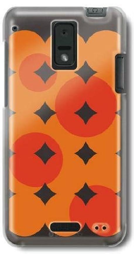 コンサルタント奨学金買収【Paiiige】 フルミカン (クリア)/ for HTC J ISW13HT/au by KDDI専用ケース AU13HT-101-A029