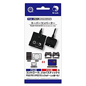 【PS2/PS1/PSクラシック用】スーパーコンバーター(PS4/PS3用コントローラ対応) - PS2 /PS1/PSクラシック