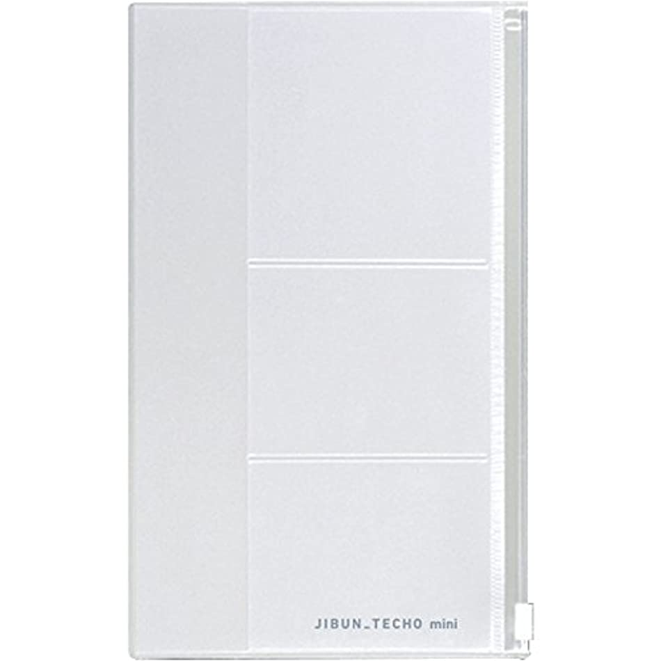 ブランド無限食べるコクヨ ジブン手帳 Goods ファスナーケース mini用 ニ-JGM3