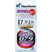 ハヤブサ 小アジ専科 079ピンクスキン 9-2-4