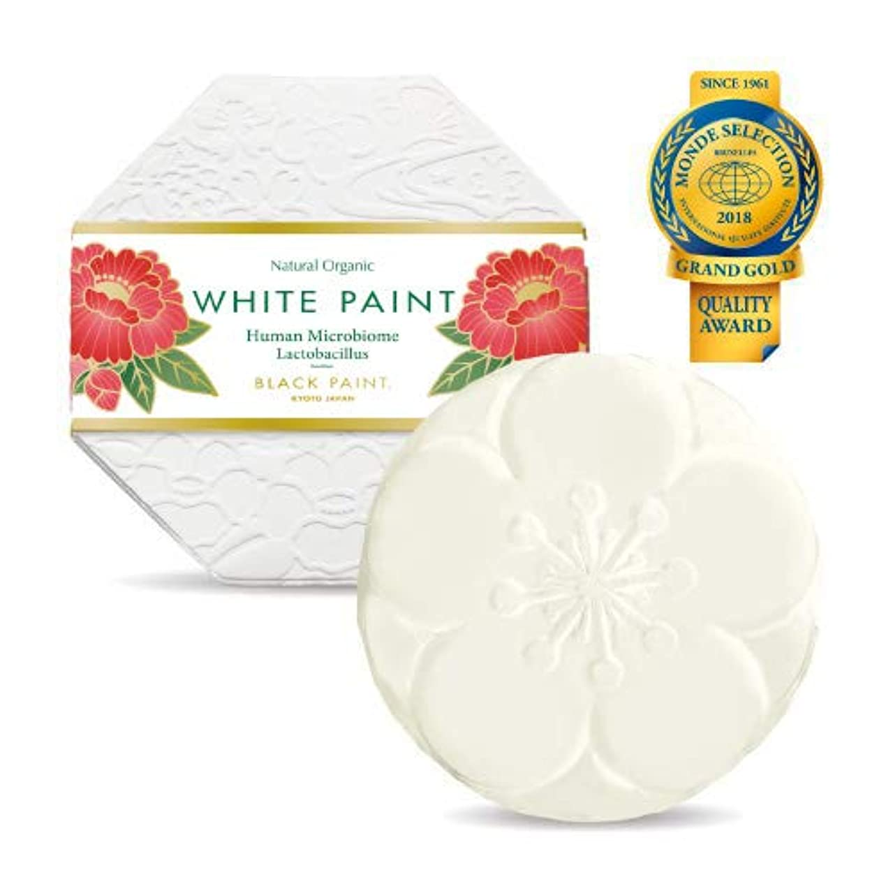 粘性のお誕生日オーディションプレミアム ホワイトペイント 120g 塗る洗顔 石鹸 無添加 国産 …