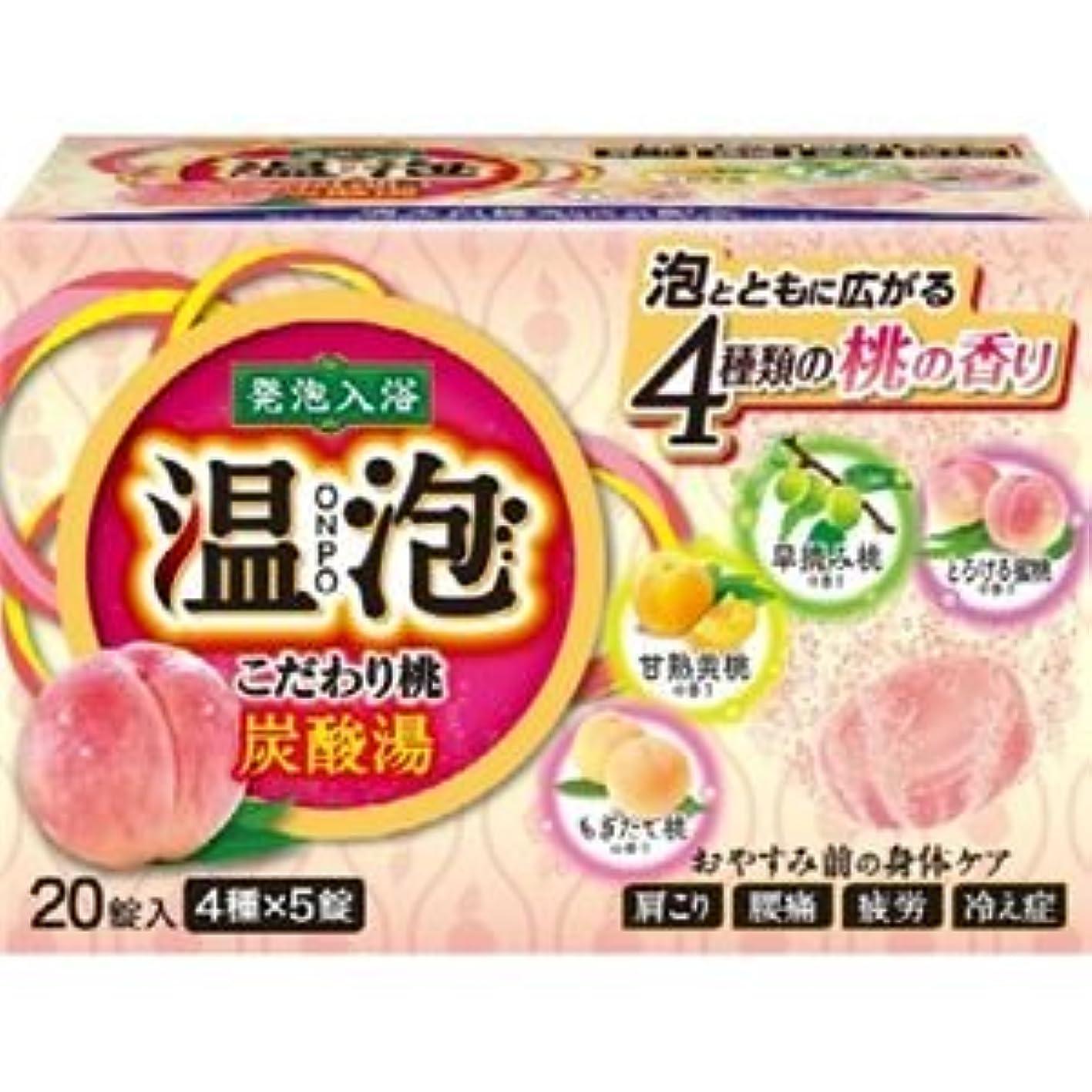 だらしないシンク灰(まとめ)アース製薬 温泡ONPOこだわり桃炭酸湯20錠入 【×3点セット】