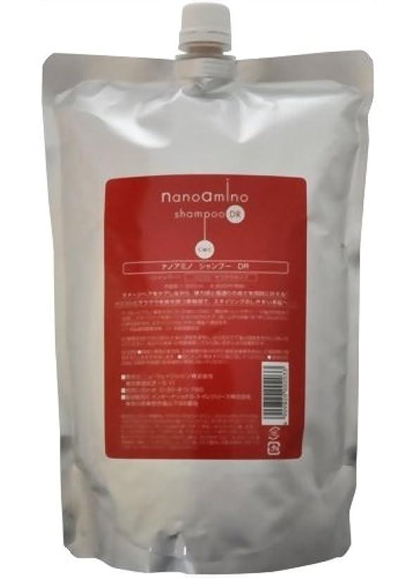 ほのめかす質素なスキルニューウェイジャパン ナノアミノ シャンプー DR 1000ml レフィル